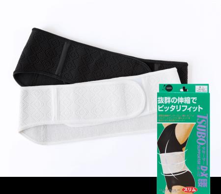 product-photo【TSUBOサポーター細巾腰スリム】